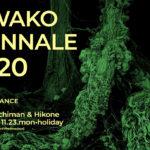 BIWAKO BIENNALE 2020 公式サイトを公開しました。