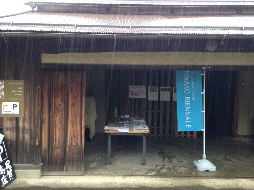 【お知らせ】9月30日(日)台風24号の影響により終日閉場いたします。